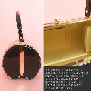 バッグ草履セット L、LL振袖用「黒×紫 さくら」  振り袖 [送料無料]