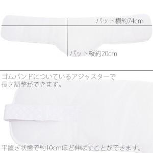 和装 補整具「夏用メッシュ ソフトパット(ウエストパット)」白