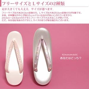 草履バッグセット振袖用L、LL「大きいサイズもショッキングピンク桜」  振り袖 [送料無料]