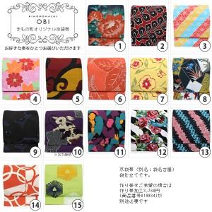 きもの福袋4点セット 袷着物+京袋帯+好きな小物2つ 洗える着物福袋 code03 [送料無料]