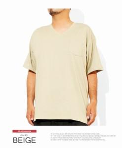 Tシャツ メンズ 【大きいサイズ】 半袖 Vネック 吸汗 速乾 汗染み防止 ポケット 消臭 抗菌 半袖Tシャツ シャツ 無地 汗じみ ポケットTシ
