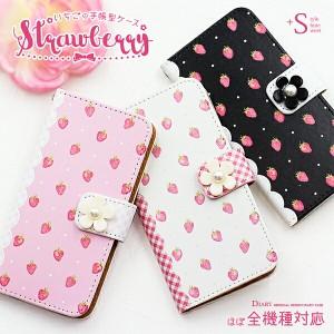 AQUOS sense lite SH-M05 スマホケース カバー 手帳型 aquos 携帯手帳型カバー かわいい 花 ユニーク デコ い