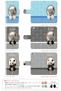 iPod touch 5 6 手帳型 手帳 ケース デコパーツ 動物 リボン パール/ iPod touch 5 6 6 カバー ダイアリーケース アイポッド