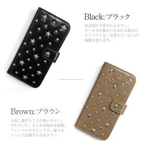 iPhone8 手帳型 ほぼ全機種 iPhoneX iPhone7 XZ1 SOV36 SO-01K galaxy s9 s8ケース かわいい おしゃれ シンプル レザー スタッズ