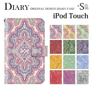 iPod touch 5 6 手帳型 ケース  ペイズリー 柄 レース/ipod touch 第5-6世代 カバー ダイアリーケース アイポッドタッチ