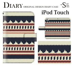 iPod touch 5 6 手帳型 ケース  ニット風 デザイン TYPE1/ipod touch 第5-6世代 カバー ダイアリーケース アイポッドタッチ