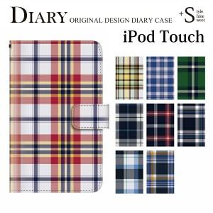 iPod touch 5 6 手帳型 ケース  チェック柄/ipod touch 第5-6世代 カバー ダイアリーケース アイポッドタッチ
