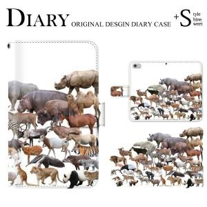 スマホケース 手帳型 iphone6s ケース 携帯ケース スマホカバー 携帯カバー  iPhoneケース 動物 ユニーク かわいい アニマルズ
