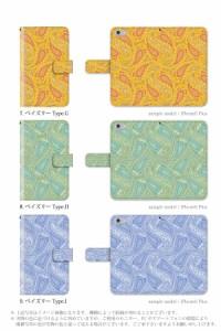 手帳 ケース/F-01F/ペイズリー柄 レース/ARROWS NX/手帳型/デザイン/カバー