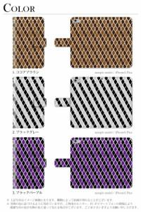 手帳 ケース/SO-04F/アーガイル・チェック/Xperia A2/手帳型/デザイン/カバー