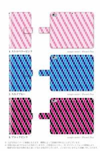 KYV42 QuaPhone QX kyv42 キュアフォン アーガイル・チェック 手帳型ケース 手帳ケース 手帳 au エーユー