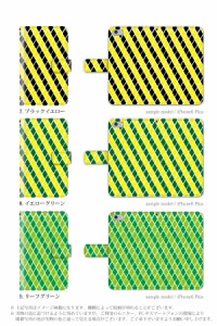 LUMIERE 503HW ファーウェイ Y!mobile 手帳 ケース アーガイル・チェック 手帳型ケース 手帳ケース 手帳カバー 手帳型 スマホケース