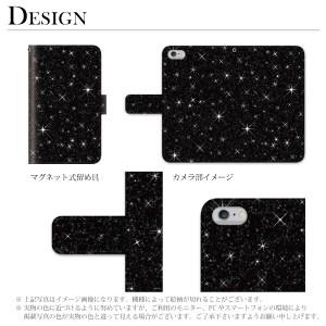 手帳 ケース/SO-02F/星空 スターリストスカイ/Xperia Z1 f/手帳型/デザイン/カバー