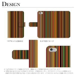 手帳 ケース/SHL24/ボーダー チェック スミス柄/AQUOS PHONE SERIE mini/手帳型/デザイン/カバー