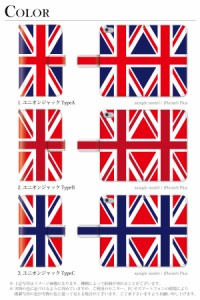 SAMURAI MIYABI 雅 サムライ 手帳 ケース スマホケース ユニオンジャック イギリス国旗 手帳型ケース 手帳ケース 手帳カバー スマホカバ