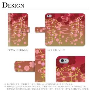 Huawei P9 lite 楽天モバイル 和柄 枝垂桜 手帳型ケース 手帳ケース 手帳カバー 手帳型 スマホケース