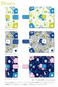 手帳 ケース/SH-01F/北欧 キツネ フクロウ/AQUOS PHONE ZETA/手帳型/デザイン/カバー