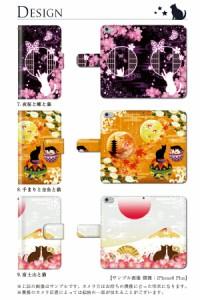 Xperia Z3 401SO エクスペリア softbank 401so 手帳 ケース 猫 ファンタジー ゴシック 手帳型ケース 手帳カバー 手帳型スマホケース