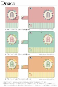 Nexus 5X ネクサス docomo Y!mobile ドコモ ワイモバイル 手帳 ケース イニシャル 頭文字 花柄  手帳型ケース 手帳ケース 手帳カバー 手