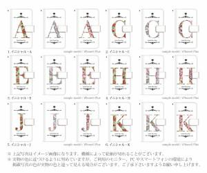 手帳 ケース/L03/イニシャル 頭文字 花柄/URBANO/手帳型/デザイン/カバー/スマホケース/手帳型