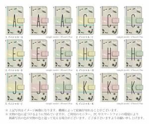 SH-M03 AQUOS mini sh-m03 イニシャル イラスト 手帳型ケース 手帳ケース 手帳カバー 手帳型 スマホケース 楽天モバイル アクオス