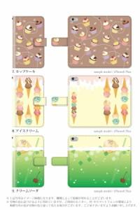 手帳 ケース/SO-03F/スイーツ お菓子 デザート/Xperia Z2/手帳型/デザイン/カバー