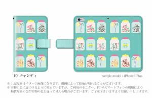 手帳 ケース/SO-04E/スイーツ お菓子 デザート/Xperia A/手帳型/デザイン/カバー