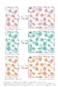 手帳 ケース/L-01F/ 水彩 絵具 ペイント 花柄/G2/手帳型/デザイン/カバー