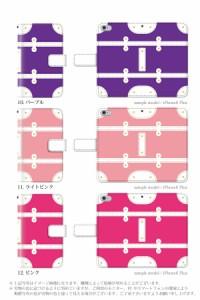 iPhone6 Plus スマホケース 手帳型 シンプル かわいい ユニーク きれい トランク 旅行 カバン