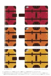 AQUOS EVER SH-04G アクオス エバー sh04g 手帳 ケース  トランク 旅行 カバン 手帳型ケース 手帳ケース 手帳カバー 手帳型 ス