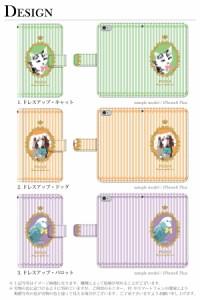 手帳 ケース/302KC/コスメ メイク 化粧品/DIGNO T/手帳型/デザイン/カバー