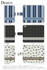 手帳 ケース/L-01F/浴衣 着物 和柄/G2/手帳型/デザイン/カバー