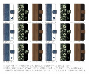 isai vivid LGV32 イサイ ビビッド LG 手帳 ケース イニシャル 頭文字 デニム 迷彩 木目 手帳型ケース 手帳ケース 手帳カバー