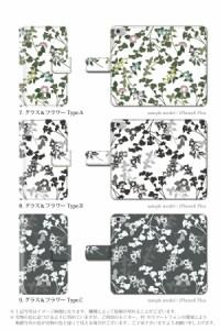 ARROWS NX F-02G アローズ f02g 手帳 ケース ボタニカル 植物 花柄 南国 手帳型ケース 手帳ケース 手帳カバー 手帳型 スマホケ