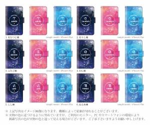 手帳 ケース/302SH/星座 宇宙 星 スター/AQUOS PHONE Xx/手帳型/デザイン/カバー