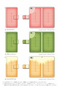 手帳 ケース/SO-03F/ビスケット お菓子 スイーツ/Xperia Z2/手帳型/デザイン/カバー