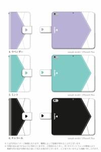 スマホケース 手帳 かわいい ユニーク シンプル ラブレター 手紙 ハート スマホカバー ケース 手帳型 Nexus 5 ネクサス Y!mobile