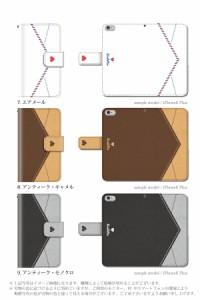 スマホケース 手帳 かわいい ユニーク シンプル ラブレター 手紙 ハート スマホカバー ケース 手帳型 FREETEL KATANA02 (FTJ152F) simfre