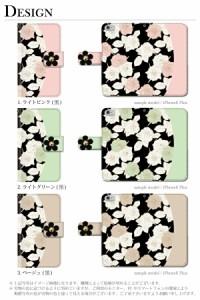 手帳 ケース/SH-01F/デコ 花 フラワー バラ/AQUOS PHONE ZETA/手帳型/デザイン/カバー