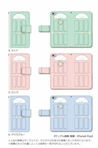 手帳 ケース/SC-04F/ドア DOOR 扉/Galaxy S5/手帳型/デザイン/カバー