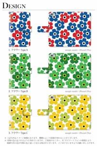 AQUOS L UQモバイル Simフリー アクオス スマホケース フラワー タイプ 北欧生地風 手帳型ケース 手帳ケース 手帳カ