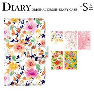 手帳 ケース/L-01F/様々な花柄 フラワー flower/G2/手帳型/デザイン/カバー