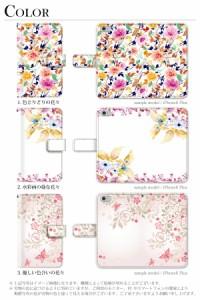 Zenfone2 (ZE551ML) ゼンフォン2 ASUS zenfone 2 手帳 ケース 様々な花柄 フラワー flower 手帳型ケース 手帳ケース 手帳カバー