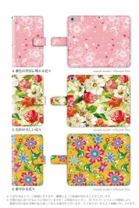 aquos rスマホケース 手帳型 カバー aquos r Compact SHV41 携帯手帳型カバー かわいい 花 きれい フラワー 小花