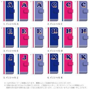 手帳 ケース/SO-04F/イニシャル 頭文字 スタジャン風/Xperia A2/手帳型/デザイン/カバー