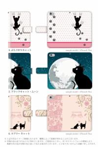 iphone7 ケース 手帳型 iphoneケース アイフォン7 カバー ブランド かわいい 動物 シンプル きれい 猫(ネコ ねこ) cat キャット