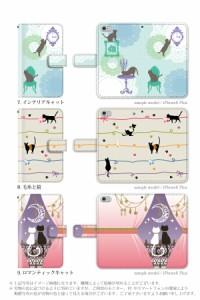 スマホケース iphone7 手帳型 ケース 携帯ケース手帳型 iPhone7 アイフォン7 カバー かわいい 動物 シンプル きれい 猫(ネコ ねこ) cat