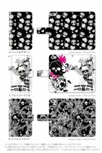 au A03 INFOBAR スマホケース 手帳型 インフォバー 手帳 ケース スカル ドクロ ガイコツ 髑髏 骸骨 手帳型ケース 手帳ケース 手