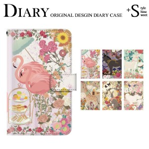 SCV36 Galaxy S8 scv36 au ガーリー アニマル 動物 手帳型ケース 手帳ケース 手 ギャラクシー エーユー