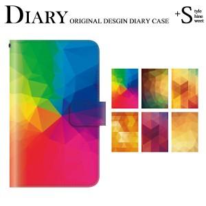 GALAXY S6 SC-05G ギャラクシー sc05g 手帳 ケース プリズム ポリゴン 3D 幾何学 手帳型ケース 手帳ケース 手帳カバー 手帳型